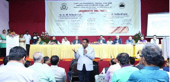 Shri. Vinod Tawde,  Minister, Higher & Technical Education